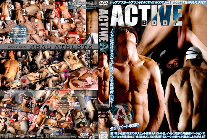ACTIVE BODY BEST A